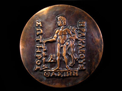 Ancient Style Copper Wall Plaque With Hercules Coin Reverse !!!