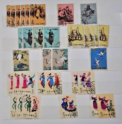 China stamps collection, lot 29, used