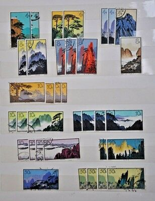 China stamps collection, lot 33, used
