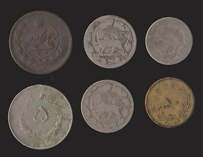 Old Gulf Coins - Middle East