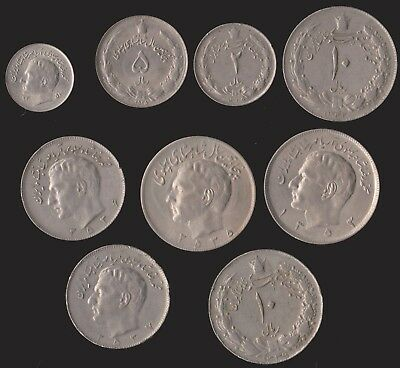 Gulf Coins - Shah - Middle East