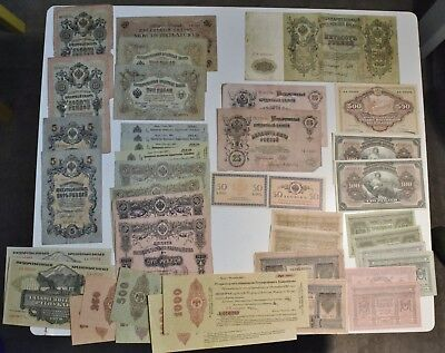 Lot of (41) Russia Notes 1905 Roubles, 1912 500, 1909 25, 1915 100, 25 1920 1000