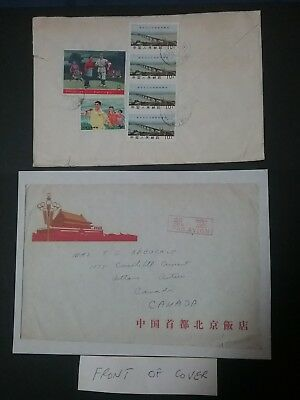 Kerryyw China cover 1978, Chinese liberation Army stamps on cover, lot#8