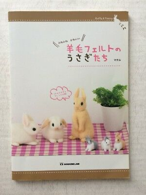 Japanese Handmade Craft Pattern Book / Wool Felt Rabbits / USED From JAPAN