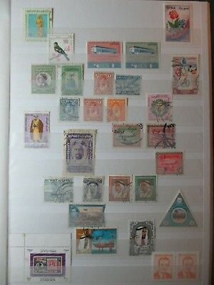 Middle East Stamps - Small Collection - E2