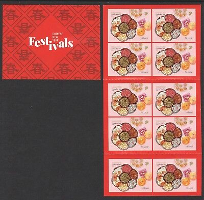 Singapore 2018 Festivals & Foods (Chinese New Year) Booklet Of 10 Stamps Mint