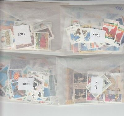 Australia postage stamps with gum face value $200  (2 stamp combo to make $1)xp