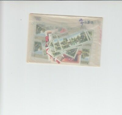 Australia postage stamps with gum face value $300   (30 x $10)nx