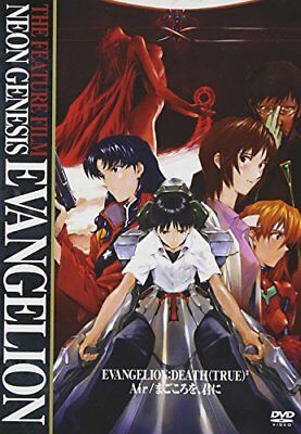 Néon Genesis Evangelion - Death True 2air / To You The Sincérité DVD W / Piste