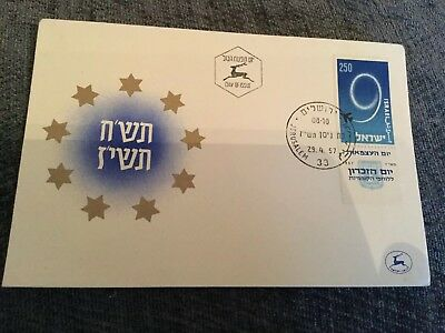 Israel 1957 First Day Cover Jerusalem