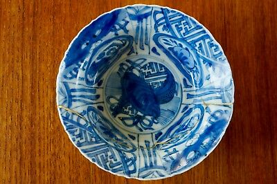 Early Period Antique Japanese Kintsugi Blue Porcelain delicate Bowl