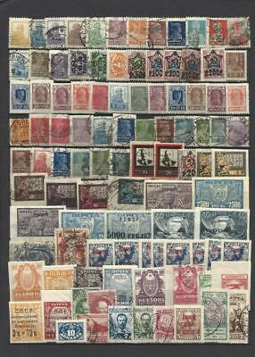 Russia & Areas. Accumulation of 75 old stamps. Used/MH