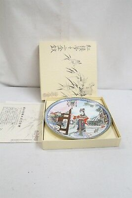 MM Imperial Jingdezhen Porcelain Collector Plate Rep China - Hsi-Feng