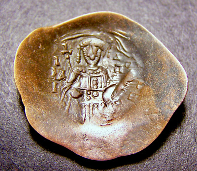 """Byzantine Emperor """"Cup"""" Coin w/ Christian Cross, Crusades, 25-7mm, Bronze Trachy"""