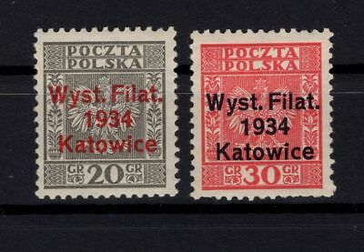 P106013/ Pologne / Poland / Y&t # 373A / 373B Neufs * / Mh Complete 130 €