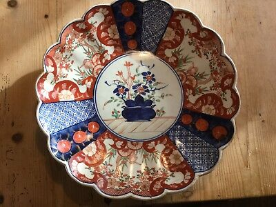 "Antique Japanese Imari Plate 12"" Porcelain"