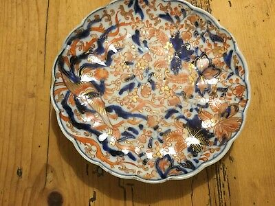 "Antique Japanese Imari Plate 6"" Peacock Gold Porcelain"