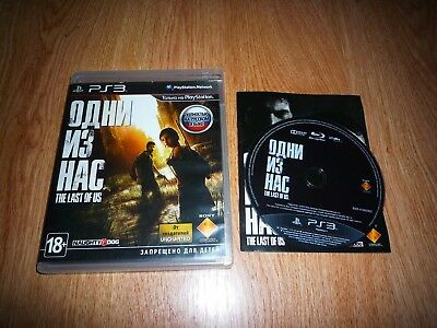 Last of us Одни из нас ps3 (Russian Edition) Playstation 3