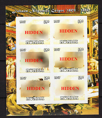 10x Art Nude Painting GEIGER Paintings  imperf Private Local issue [M10] not MNH