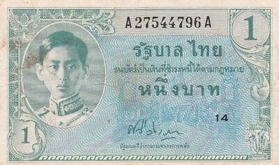 #Government of Thailand Military 1 Baht 1946 P-63 VF King Rama VIII
