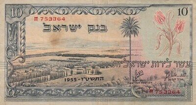 #State of Israel 10 Pounds 1955 P-27 F+ Plain of Jezreel