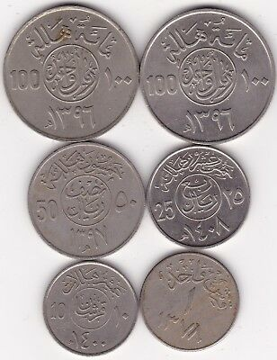 6 Coins From United Arab Emerites