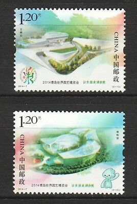 P.r. Of China 2014-7 Int'l Horticultural Expo. Qingdao Comp. Set 2 Stamps Mint