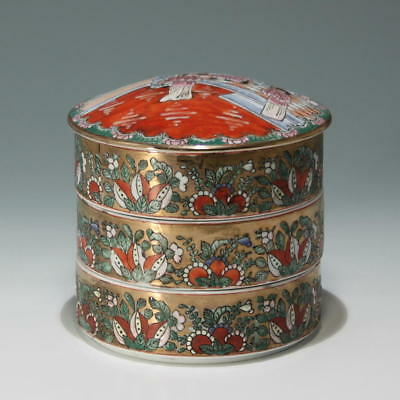 Chinese handpainted Famille Verte Foodbox - 20th. C.        -#as190