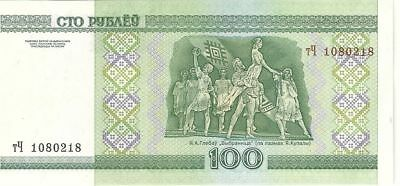 NEW Rare National Bank Belarus 100 Rubles BANKNOTE Uncirculated Roubles 2000 UNC