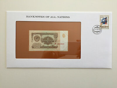 Banknotes of All Nations - Russia 1 Ruble UNC