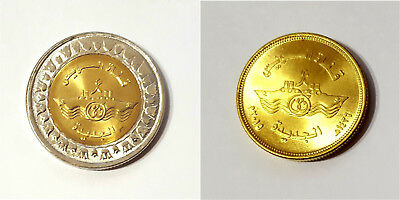 New Egypt One Pound Coin + 50 Piasters Of *The New Suez Canal* Unc
