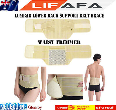 Lumbar Lower Back Support Belt Brace Pain Relief Posture Waist Trimmer