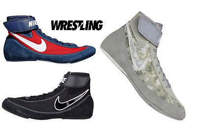 Nike Youth Speedsweep VII KIDS Wrestling Shoes Boxing Boots Combat Sport Shoes