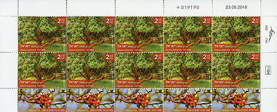 Israel 2018 MNH Trees of Israel 3x 10v M/S Flowers Plants Nature Stamps