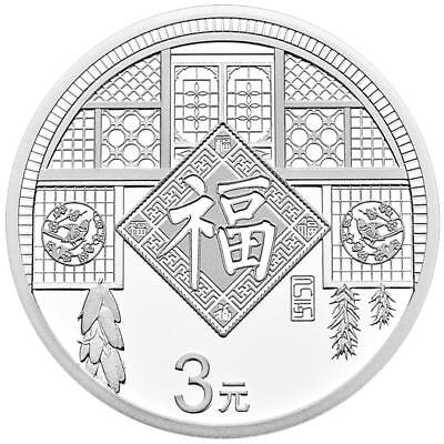 China 3 Yuan 2019 Chinesisches Neujahrs-Festival Silber ST im Blister