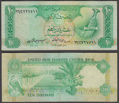 United Arab Emirates 10 Dirhams ND 1982 (VF) Condition Banknote P-8