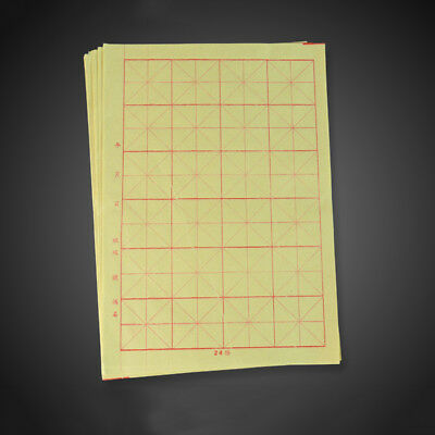 150Pcs Chinese Traditional Calligraphy Writing Practice Grid Paper Xuan Paper AU