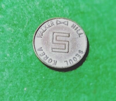 """Walker Hill token 20mm Seoul South Korea """"5"""" possibly for Hotel or Casino"""