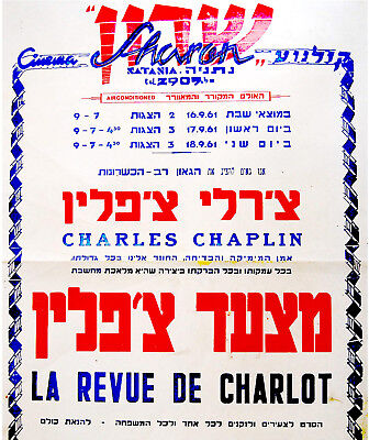"1961 Film MOVIE POSTER Israel ""CHARLIE CHAPLIN REVUE"" Hebrew DOG'S LIFE Pilgrim"