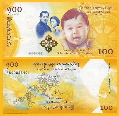 Bhutan 100 Ngultrum p-new 2016 Commemorative (without folder) UNC Banknote