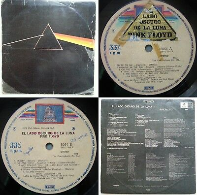 PINK FLOYD DSOTM 1973 WL UNIQ FULL NON-GF LAMINATED CVR w/STICKER CHILEAN PRESS!