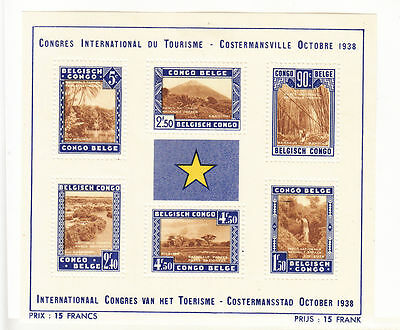 Never Hinged 1996 Cats brazzaville 1451-1456 Unmounted Mint Congo