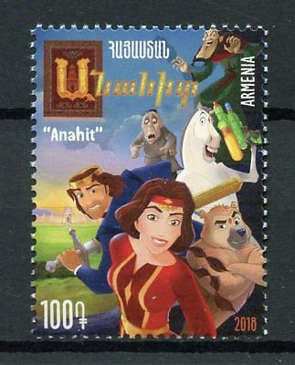 Armenia 2018 MNH Anahit Armenian Cartoons 1v Set Animation Stamps
