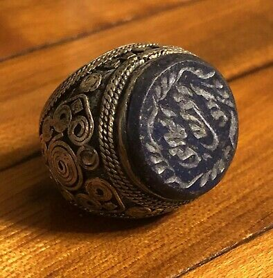 Rare Middle Eastern Blue Stone Signet Ring Silver? Ancient? Medieval Islamic Old