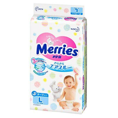 NEW Merries Premium Nappies - Size Large (9-14kg)