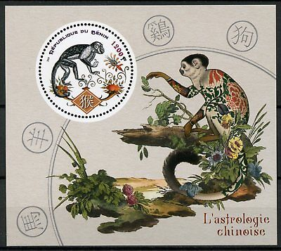 Benin 2018 MNH Monkey Chinese Astrology 1v S/S Chinese Lunar New Year Stamps