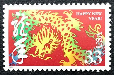 2000 Scott #3370 - 33¢ - YEAR OF THE DRAGON - Single Stamp - Mint NH