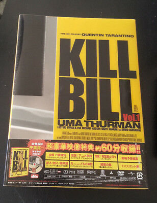 KILL BILL VOL. 1 DVD LIMITED EDITION Japan BOX With Toys & Shirt MINT