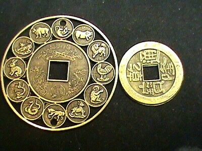 """Lucky~Chinese Zodiac~Feng Shui 1.75"""" 4.5cm Amulet Protection~Silver Dollar Size"""