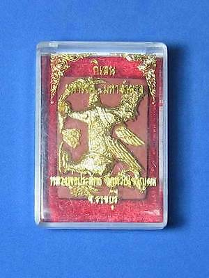 0602-Thai Buddha Amulet Talisman Kylin Lp Pra Sit 2544 Rare Old Lucky Power Rich